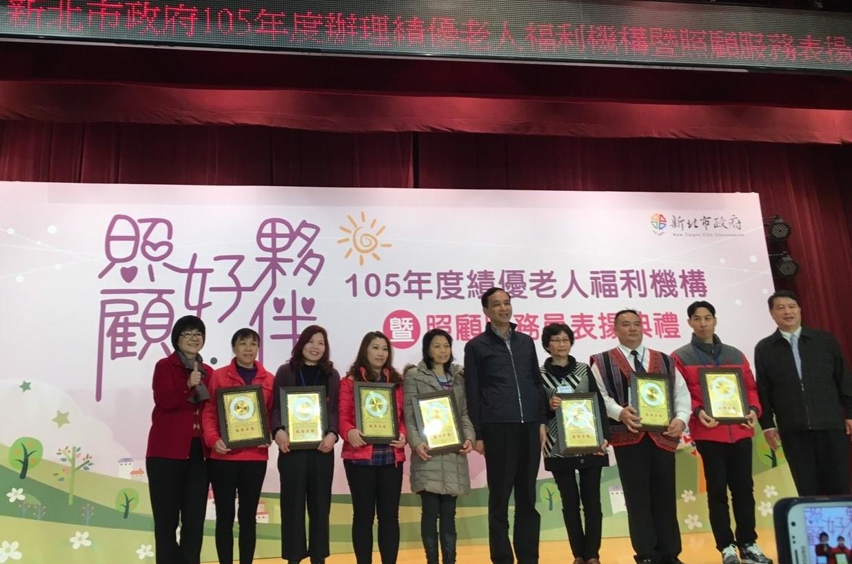 本院黃夏米、王鳳鳴照服員獲朱立倫市長親頒優良照顧服務員獎項肯定!