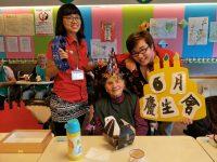 清福養老院護理之家-7月慶生活動