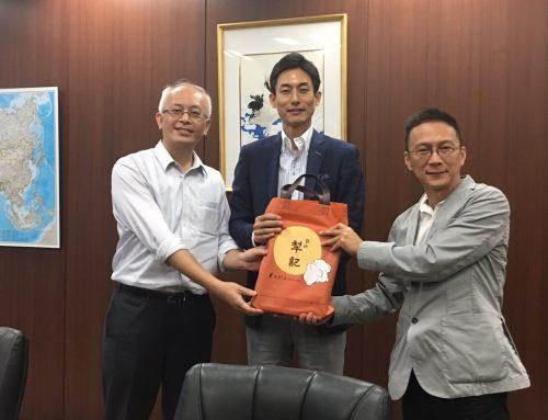 清福陳意千院長於日本東京「高齡者住宅博覽會」發表演說,開展台日高齡照護交流