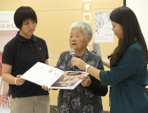 清福養老院為長者紀錄「生命故書」,再現人生風華歲月。