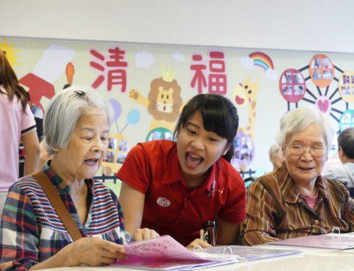 《天下雜誌》清福專訪 找到你我都能安心變老的地方