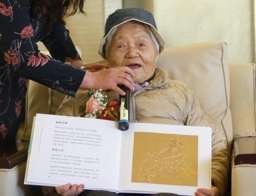 最幸福的長照機構! 養老院變音樂廳 高齡長者用音符說故事