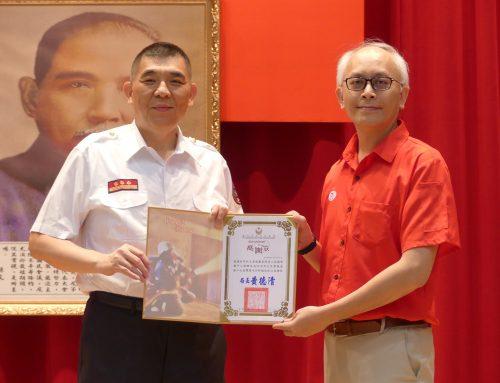 清福養老院熱心公益 捐贈200個住宅用火災警報器守護社區居民