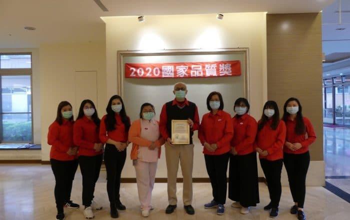 清福養老護理之家、養護中心榮獲國家品質標章