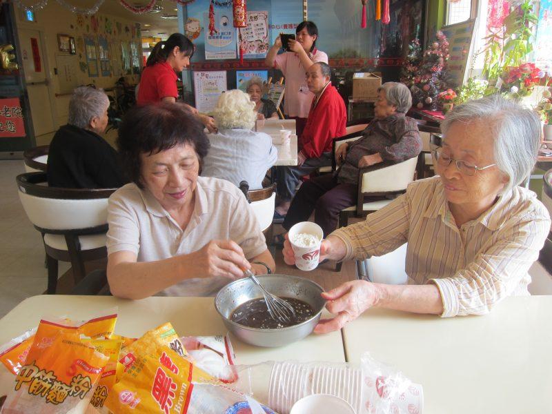 清福養護中心-黑糖糕DIY活動