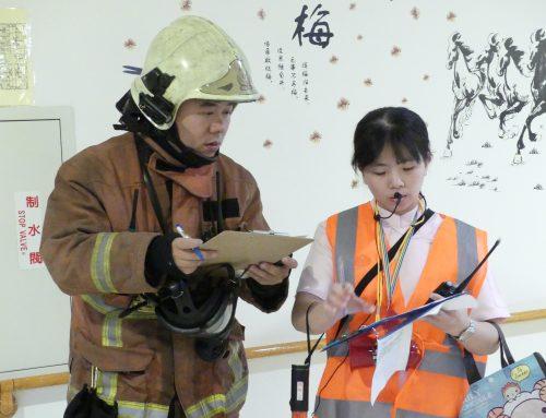清福5度擔任新北市政府消防示範觀摩機構 保障長者居住安全